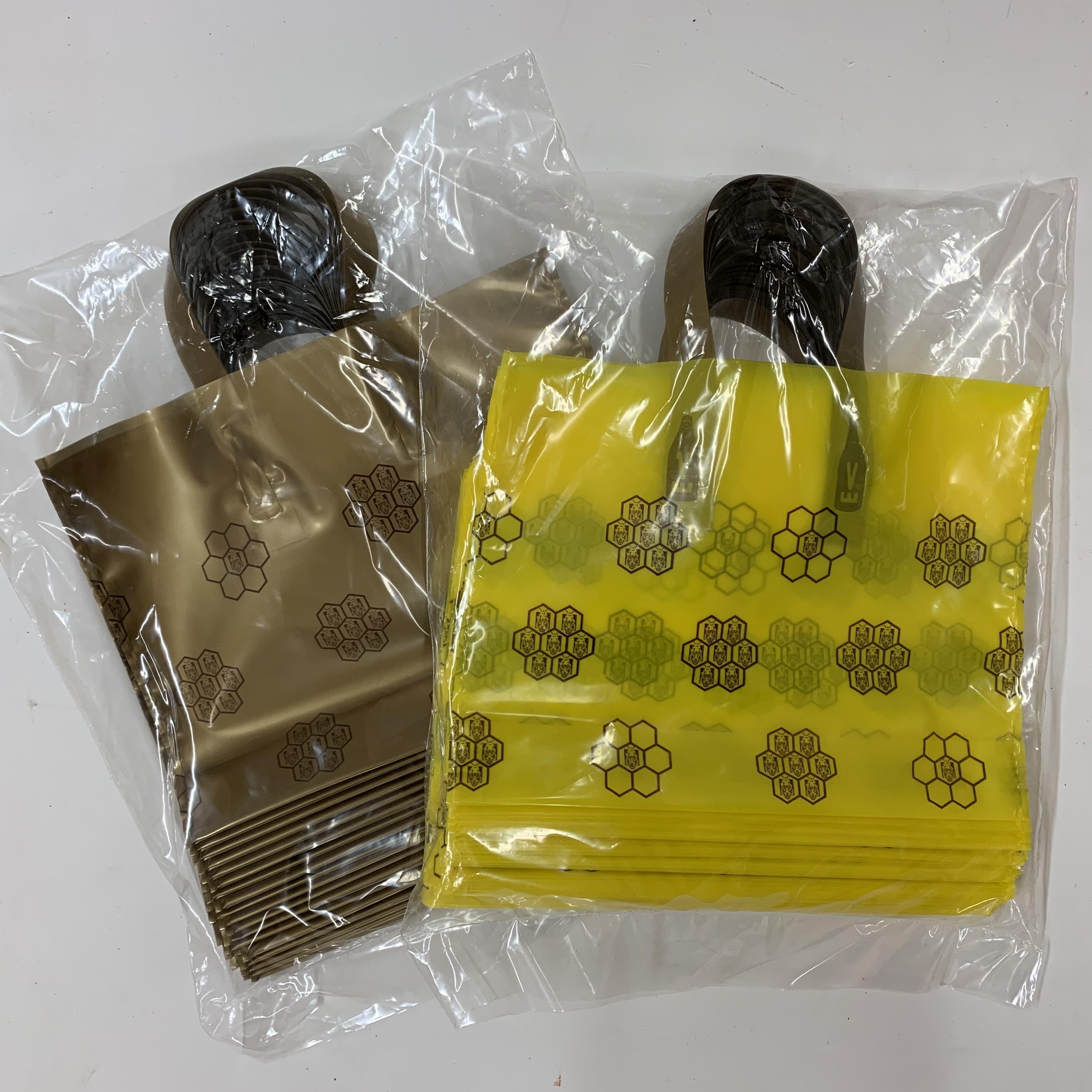 Geschenkbeutel 25 St. für 2 Glas Honig 500 g, dekorativer PE Beutel mit Wabenmuster verziert, Varianten gelb, gold weiß